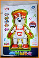 Детские интерактивные игрушки | Танцующий Мишка