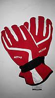 Горнолыжные перчатки универсальные Active.