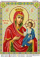 """""""Иверская икона Божией матери.""""  Схема для вышивки бисером"""