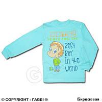 Детский джемпер для мальчика *Мальчишка*