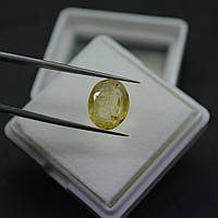 Натуральный Желтый Сапфир с Сертификатом