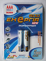 Аккумуляторы Энергия AAA 600mAh