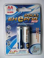 Аккумуляторы Энергия AA 2500mAh