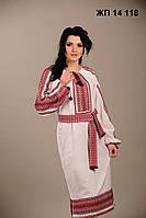 Женское платье с вышивкой. Жіноче плаття вишиванка.    Жіноче плаття Модель:ЖП 14-118