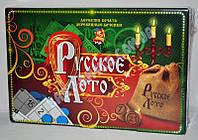 Русское лото Настольная игра с деревянными бочонками