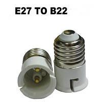 Переходник (адаптер, конвертер, разъем) для патрона с Е27 на В22, фото 1