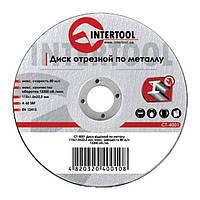 Диск отрезной по металлу 115*1.2*22.2мм Intertool CT-4002