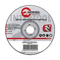 Диск зачистной по металлу 125*6*22.2мм Intertool CT-4022