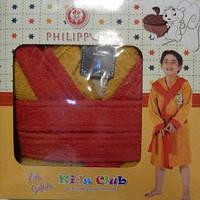 Детский халат для мальчика Philippus жёлтый с белочкой 7-8 лет.