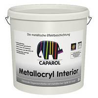 Декоративное покрытие Capadecor Metallacryl Interior