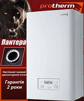 Настенный газовый котел Protherm Пантера 30 KTV турбо