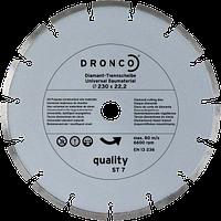 Диск отрезной алмазный по бетону Dronco115х2.2х22.2