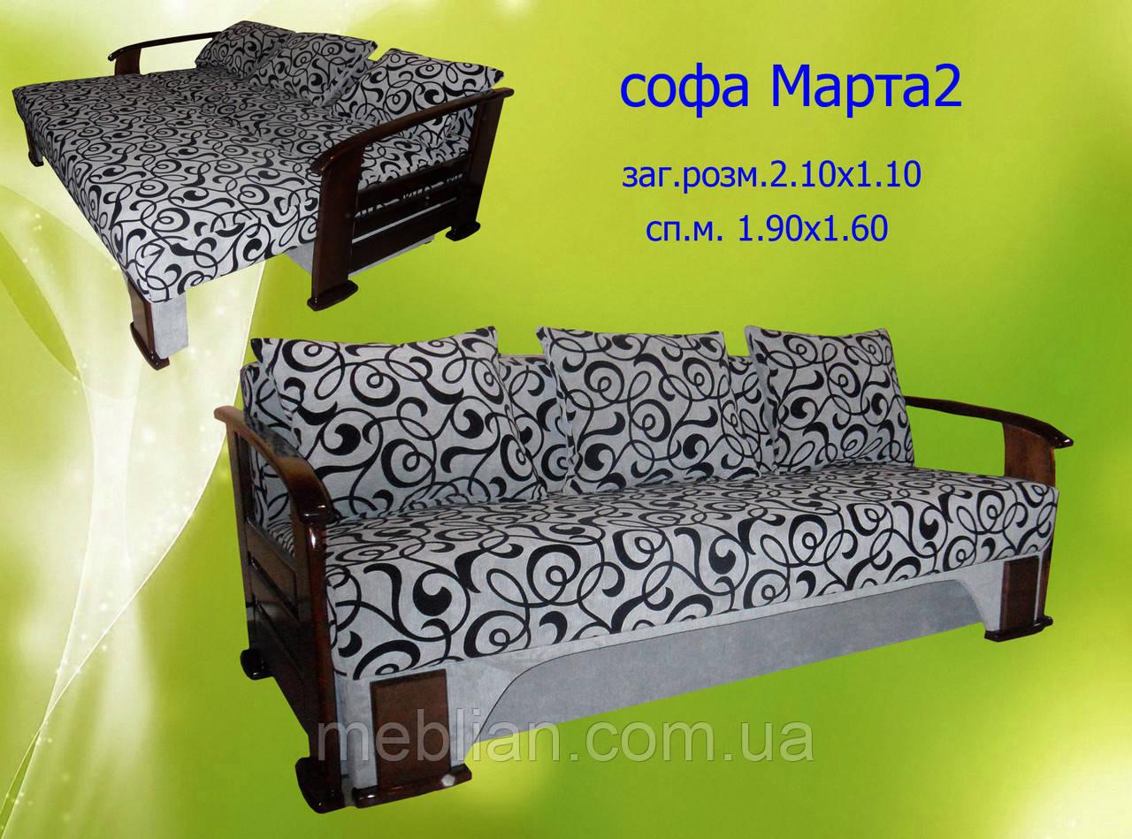 8 Марта Диваны Москва