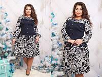 Платье Кантри ах97