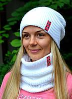 Комплект Фридом, белый (шапка и шарф-хомут)
