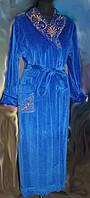 Халат  велюровый длинный с вышитым воротником голубой