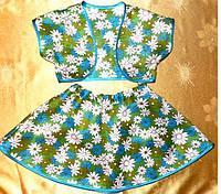 Летний костюм в ромашки для девочки, 5-6 лет, Киев. Оригинальный подарок для девочки