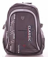 Подростковый рюкзак Gaoba grey