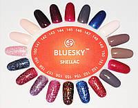 Гель лак Bluesky shellac 10 ml 141-160