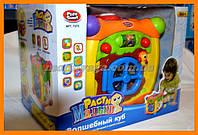Развивающие игрушки | Музыкальный сортер- волшебный куб