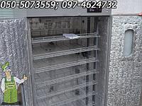 """Автоматический инкубатор для яиц  """"Фермер"""" - на 1200 яиц (8 лотков)"""
