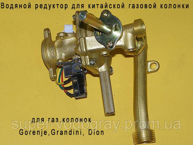 Газовая колонка вектор jsd20-w ремонт своими руками видео