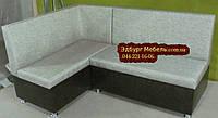 Диван для  кухни Пегас Ткань антикоготь+кожзам Мадрас