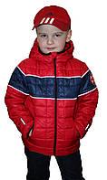 Невесомая яркая курточка для мальчика с сумочкой