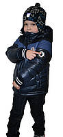 Куртки для мальчика на подстёжке
