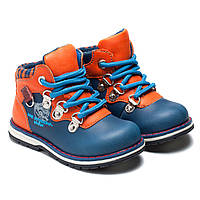 """Весенние ботинки  ТМ """"Шалунишка ортопед"""", для мальчика. Размер 22-26."""