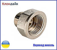 Переход латунный (никель) 1 1/4 х 2 НВ
