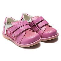 Осенние ортопедические туфли для девочки,  размер 19-24
