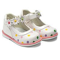 Ортопедические туфли, для девочки. Размер 20-25