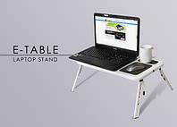 E-TABLE подставка столик для ноутбука с охлаждением