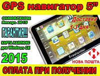 GPS навигатор Freelander 5 дюймов, GPS-карта Украины Навлюкс СЕ 2015