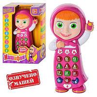 """Детский обучающий телефон """"Машафон"""" 1597 R I"""