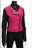 Женская розовая куртка,куркта косуха двуцветная
