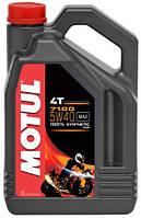 Motul 7100 4T 5W40 (4л) Синтетика масло для 4-х тактных двигателей мотоцикла
