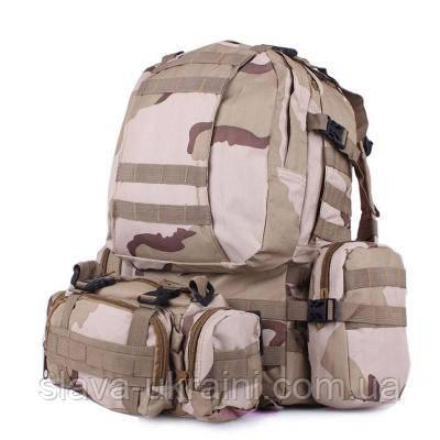 Большой тактический комбинированный военный рюкзак 50 литров