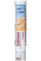 Шипучие таблетки-витамины Das Gesunde Plus Calcium