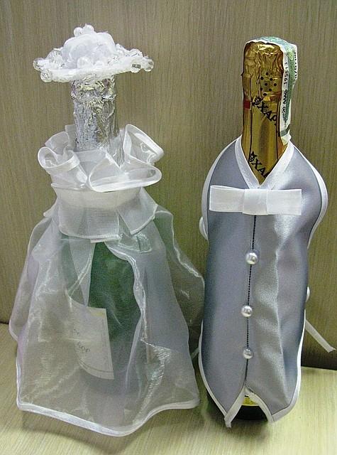 Костюм на бутылку шампанского как сшить