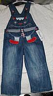 Комбинезон джинсовый для мальчика от 9мес. до 3 лет