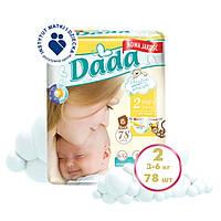 Детские подгузники DADA 2 (3-6 кг)