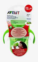 Avent Erwachsenen-Trinkbecher für Babys sort. - Кружка-поилка для детей