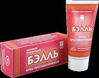 Бэлль Арго натуральный крем для проблемной кожи, угревая сыпь, прыщи, расширенные поры, заживляет, матирует