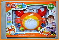 Детские игрушки музыкальные | Краб музыкальный