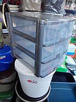 Комод А4 для мелочей на 3 ящика