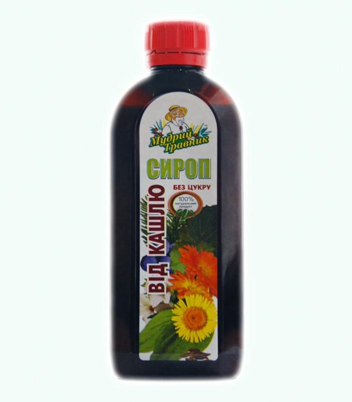 Натуральный сироп для газирования «Черная смородина» 0,5 л