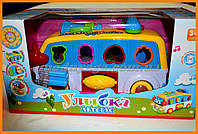 Детская игрушка автобус | Улыбка Автобус