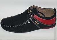 Туфли для мальчика на шнурках подростковые, 33-38